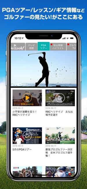 4056198146782 ゴルプラ スコア管理&フォトスコア&ゴルフ動画アプリ」をApp Storeで