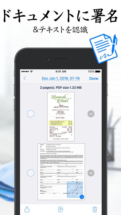 iScanner PDFスキャナー - 文書スキャンアプリ - 窓用