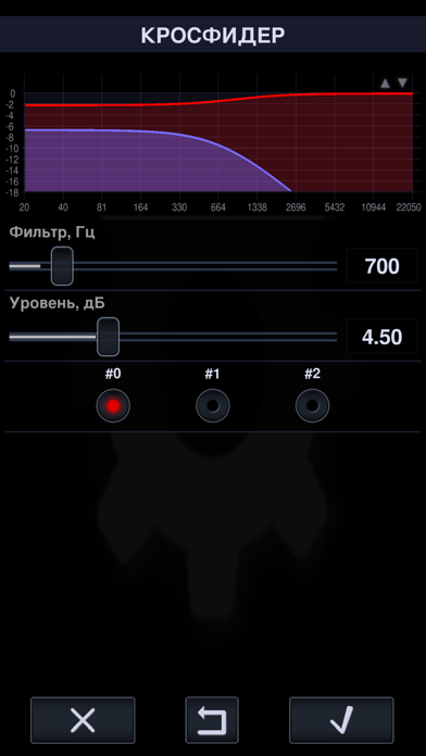 Скриншот №9 к Neutron Music Player Нейтрон