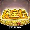 777TOWN(スリーセブンタウンモバイル) 【月額課金】[777TOWN]秘宝伝の詳細