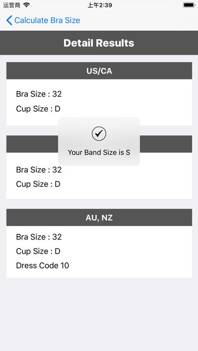 Bra Size Pro screenshot 2