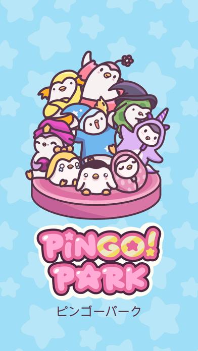 最新スマホゲームのピンゴーパークが配信開始!