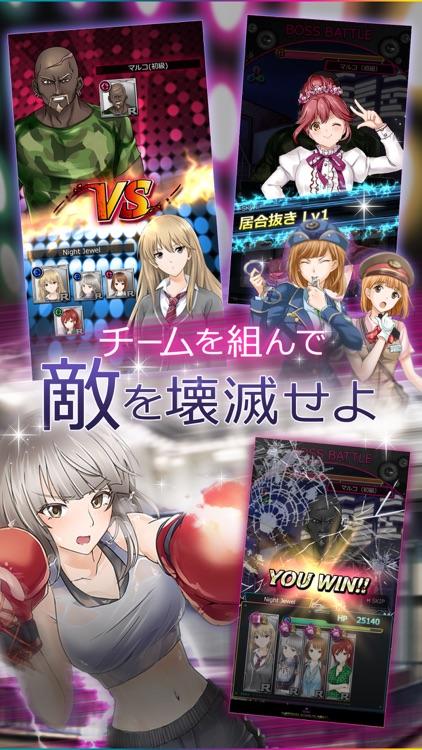 六本木サディスティックナイト screenshot-3