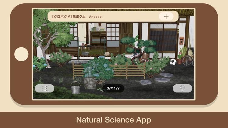 """SOIL"" screenshot-3"