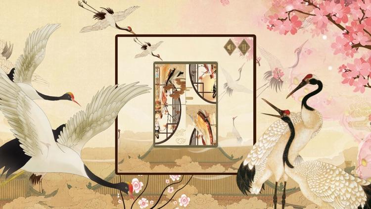 宫廷美人-养成游戏 screenshot-4