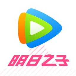 腾讯视频HD-明日之子3独播