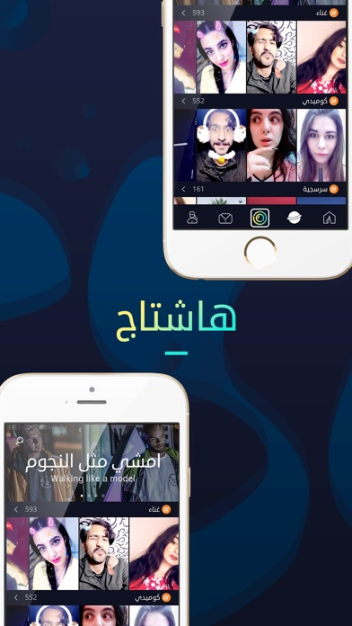Screenshot for Panda Video - باندا فيديو in Lebanon App Store