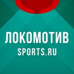 ФК Локомотив Москва - новости на пк