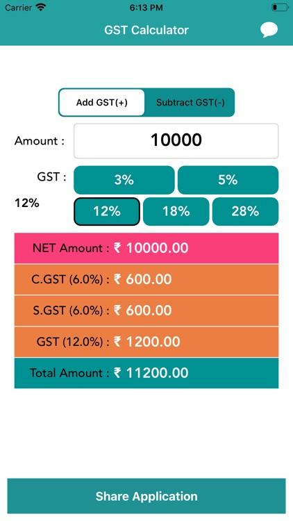 GST Calculator - India