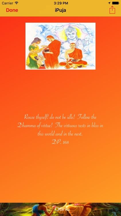 iPuja - Buddhist meditation screenshot-3