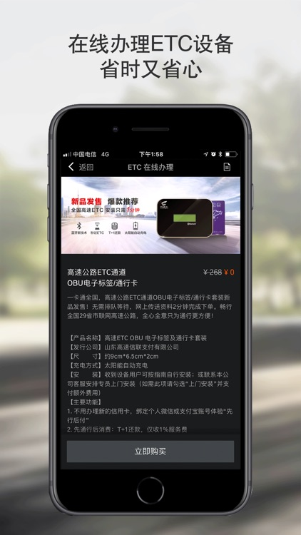 BMW云端互联 screenshot-2