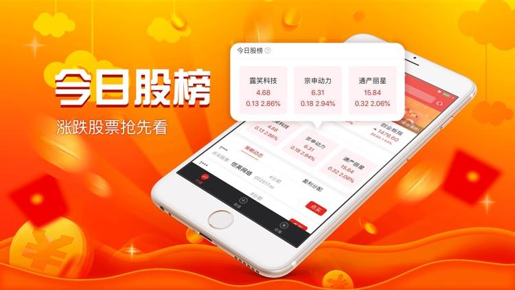 德圣策略 screenshot-1