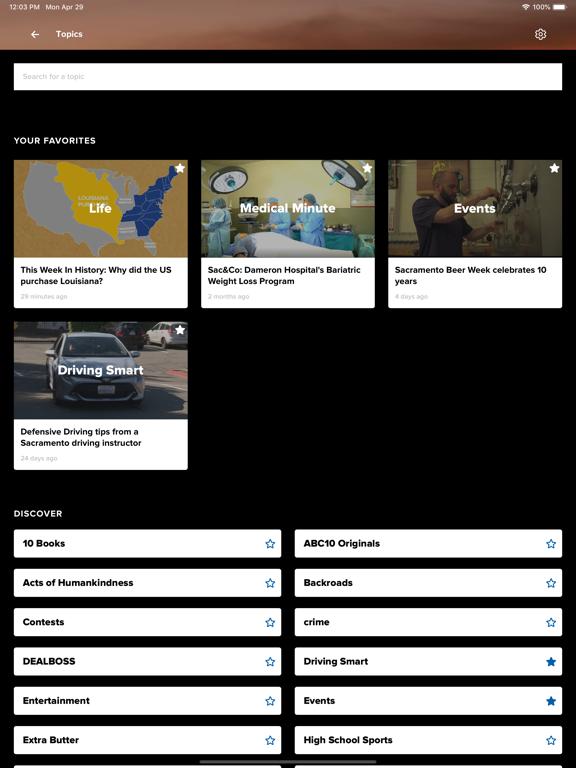 ABC10 - Northern California | App Price Drops