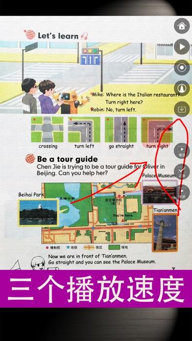六年级上册英语PEP小学同步教材点读 screenshot 6