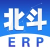 北斗ERP-进销存管理软件