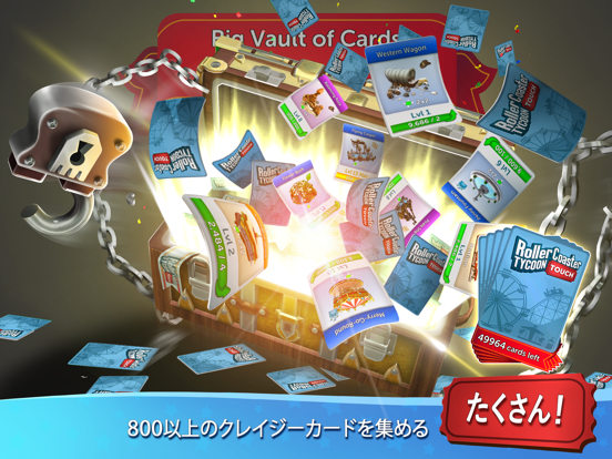 RollerCoaster Tycoon® Touch™のおすすめ画像8