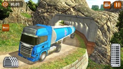 上り燃料タンカードライブのおすすめ画像2