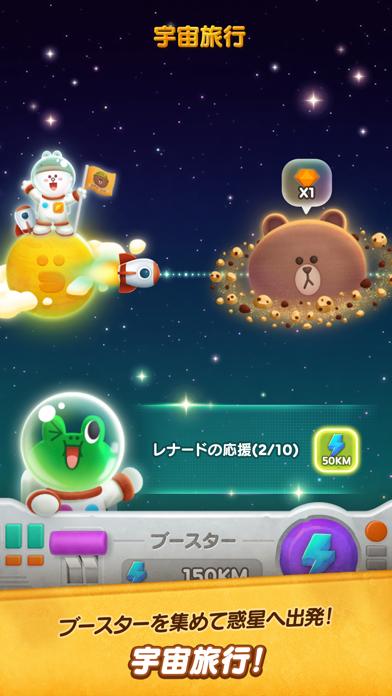 LINE バブル2,無料通話アプリ