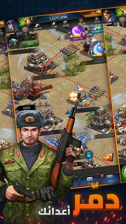 نداء الحرب 3 | حربية عالمية screenshot-6