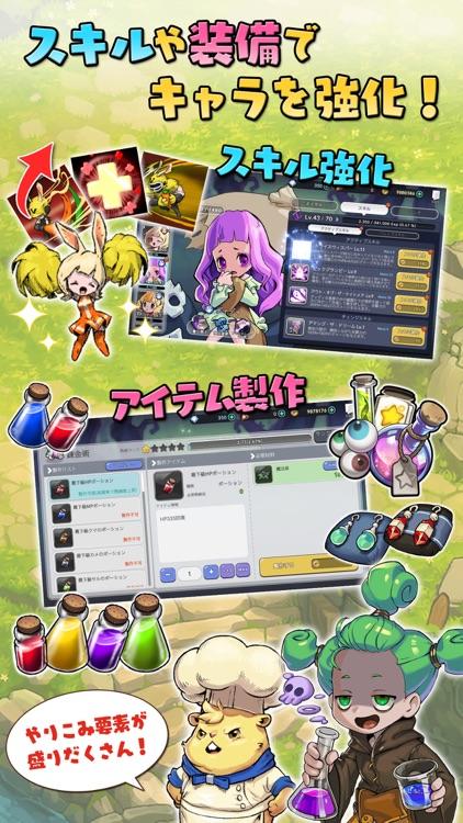 デビルブック screenshot-4