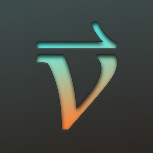 Velocity Filter