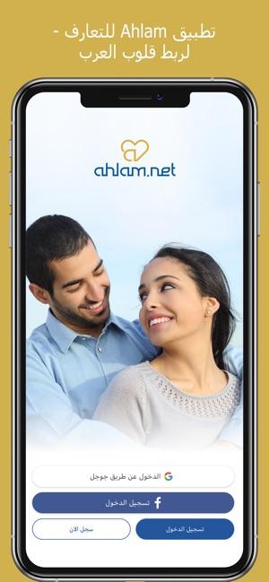 Dating nach der AuflösungLustige Zitate für Online-Dating-Profile
