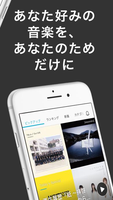 KKBOX-音楽のダウンロードアプリ - 窓用