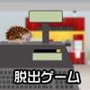 脱出ゲーム LITE ESCAPE 6 - 新作・人気アプリ iPhone