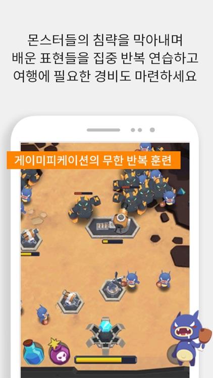 EnglishPin screenshot-7