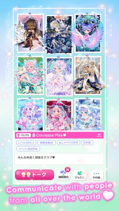 CocoPPa Play Screenshot