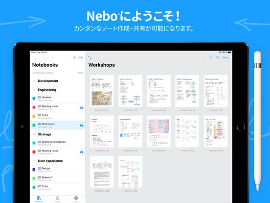 Nebo: メモ作成と注釈のおすすめ画像1