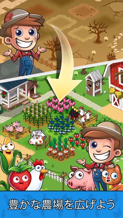 dle Farming Empire