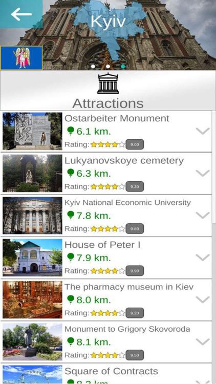 Touristl - audioguide & AR screenshot-4