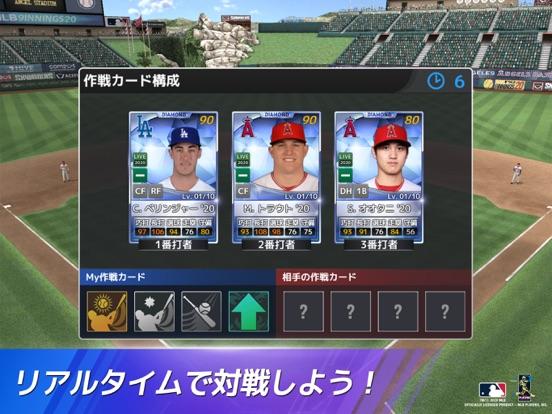MLB:9イニングス20のおすすめ画像3