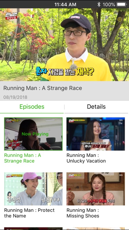 OnDemandKorea: Watch Korean TV