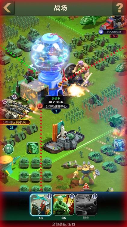 兵人大战 screenshot-4