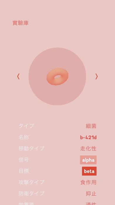 micro by THIXのおすすめ画像1