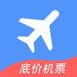 114票务机票-机票酒店预订航班动态查询