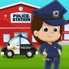 نتظاهر تلعب محطة الشرطة