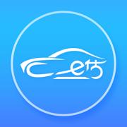 车e估企业版-适用企业的车辆评估工具