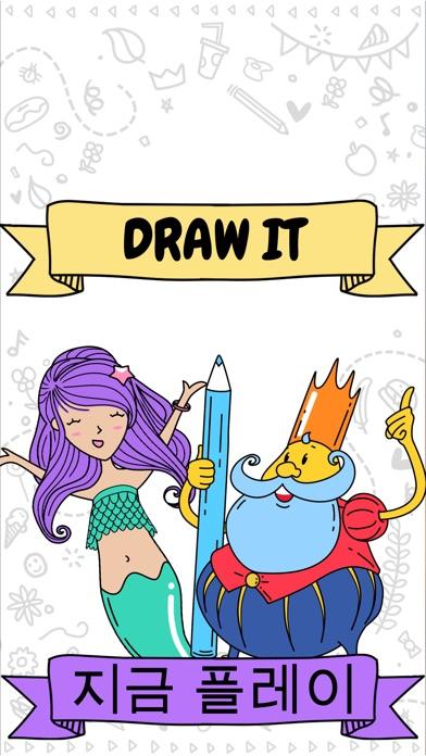 Draw it for Windows