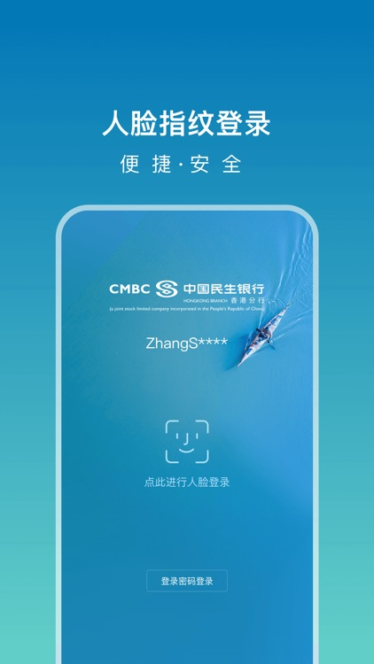 CMBCHK Personal Mobile Banking