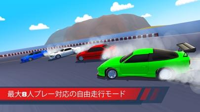 Drift Clashのおすすめ画像3