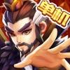 乱世曹操传-三国RPG策略单机游戏