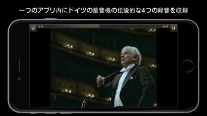 ベートーヴェン交響曲第9番
