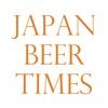 Japan Beer Times - iPhoneアプリ