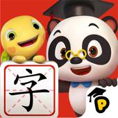 熊猫博士识字 - 孩子爱用的认字学习软件
