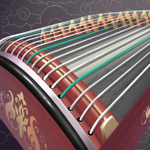 Guzheng Extreme