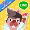 LINE ポコパンタウン -PPT- - iPhoneアプリ