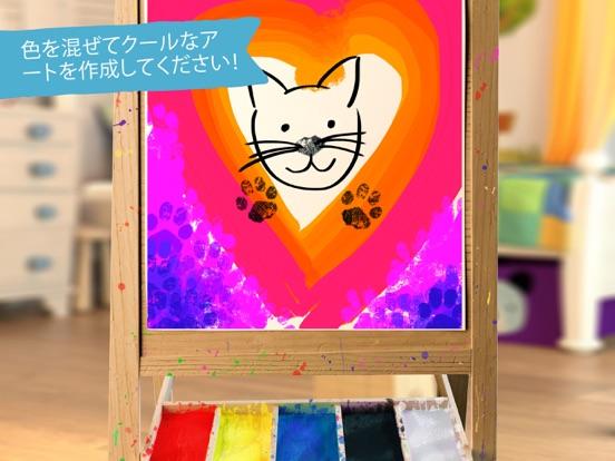 小さな子猫-私の好きな猫  3+のおすすめ画像3